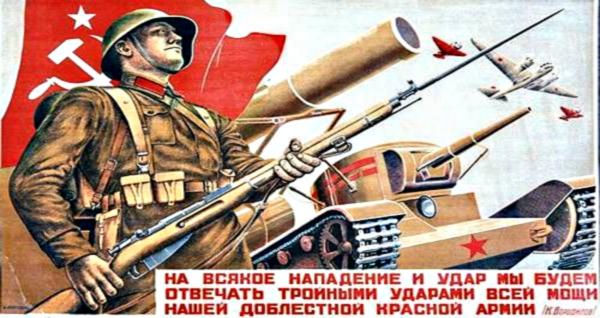 Красная армия красная армия ркка